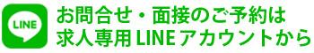 [通話無料]0120-021-910