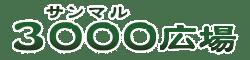 shop_logo06