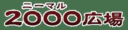 shop_logo07